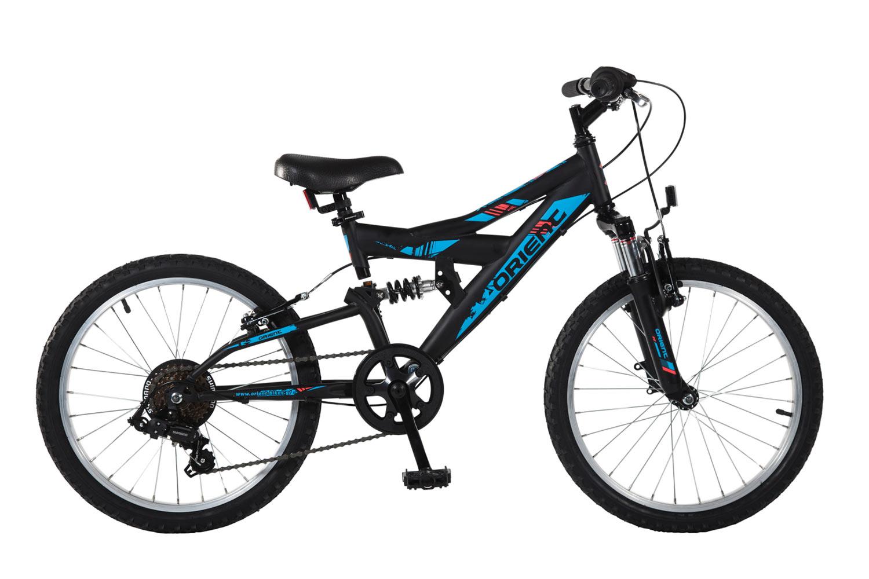 S-200 20″ 6sp. bike image